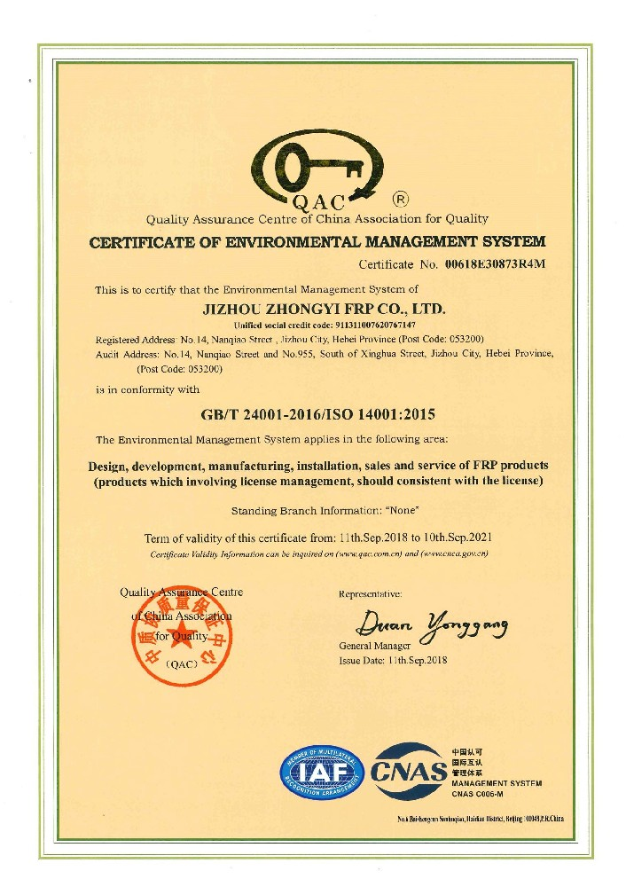 CERTIFICATE OF ENVIRONMENTAL MANAGEMENT SYSTEM